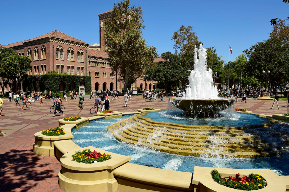 University of Southern California - International Academy  gallery image7