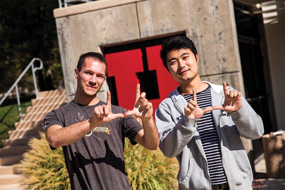 University of Utah – International Program  gallery image1