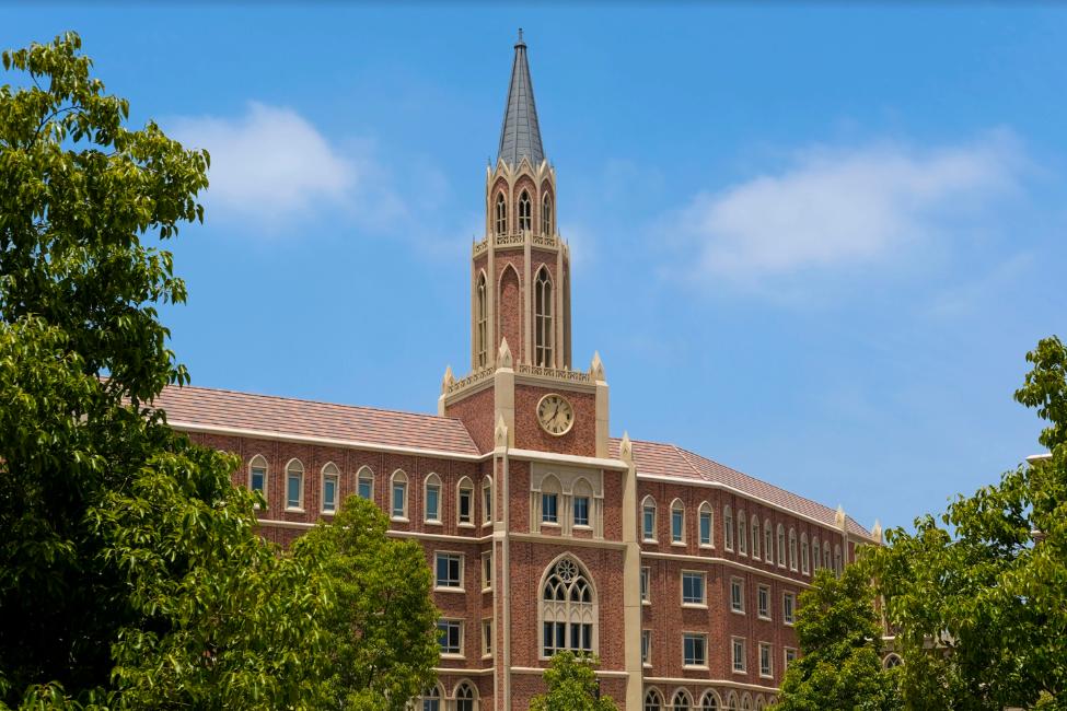 University of Southern California - International Academy  gallery image3
