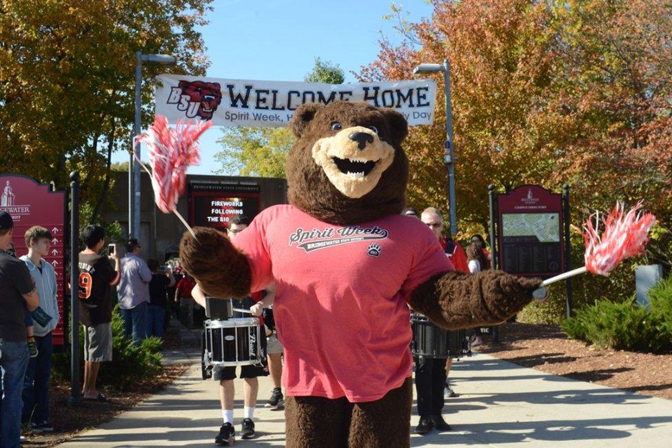 Bridgewater State University  gallery image0